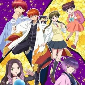 Kyoukai no Rinne (TV) 3rd Season - Kyoukai no Rinne Season 3 (2017)