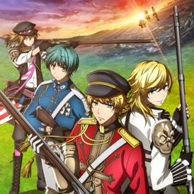 Những Người Lính Ngự Lâm Cao Quý
