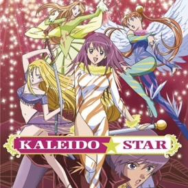 Làn Gió Mới Của Kaleido Star (2003)