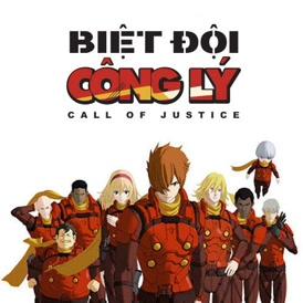 Cyborg 009: Call of Justice - Biệt Đội Công Lý