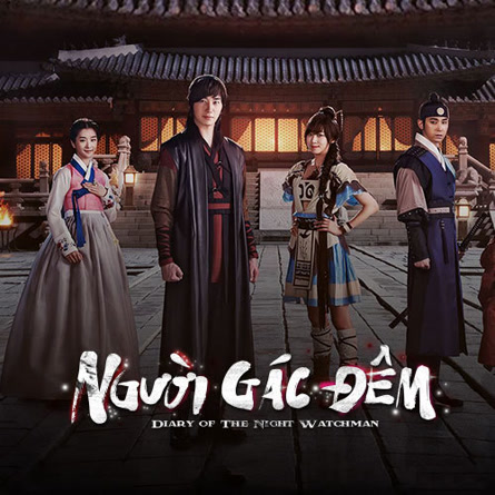 Người Gác Đêm - Diary of a Night Watchman, 야경꾼 일지, Yagyeongkkun Ilji, Night  Watchman's Journal, The Records of a Night Watchman, Night Rangers' Tale  Vietsub