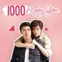 1000 Ngày Yêu